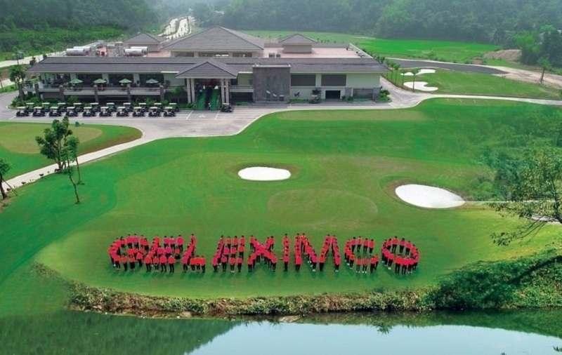 Chủ đầu tư sân gôn Phú Mãn chính là tập đoàn Geleximco